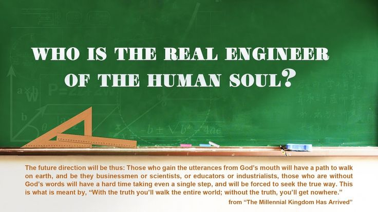 """Guidance of God 