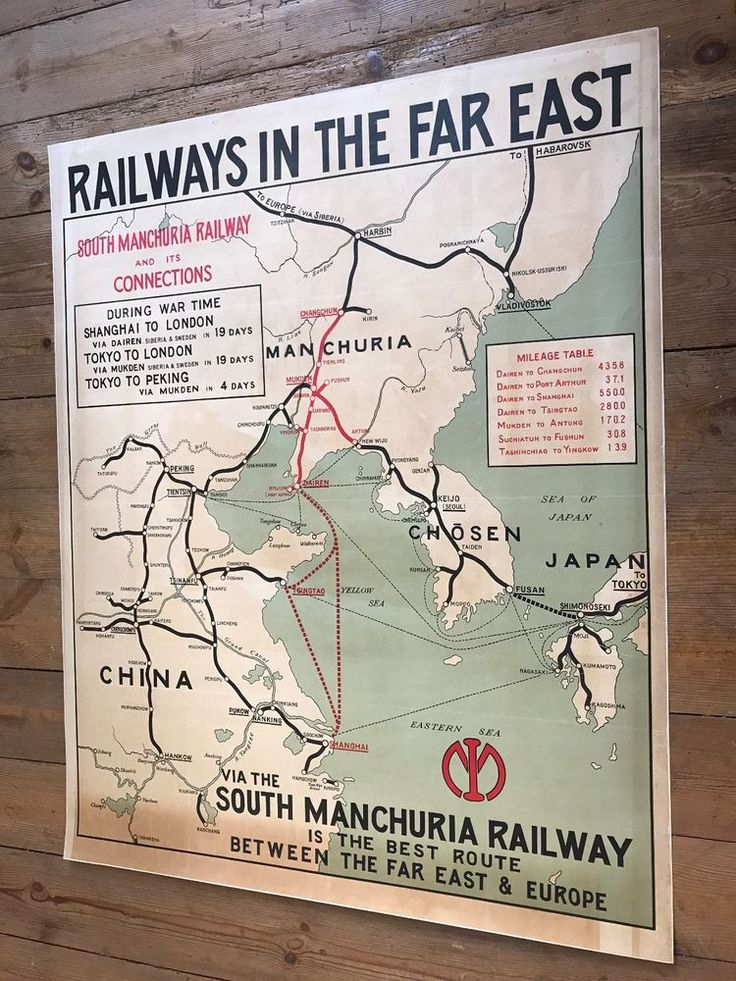 AFFICHE  POSTER SOUTH MANCHOURIA RAILWAYS C. 1930