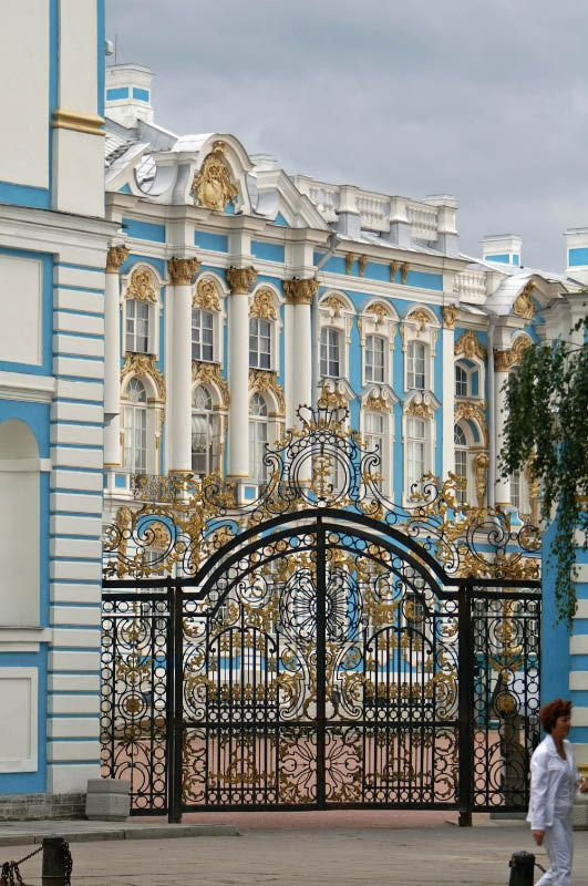 Catherine's Palace (1752) - Gate of the front fence facing the palace behind it.
