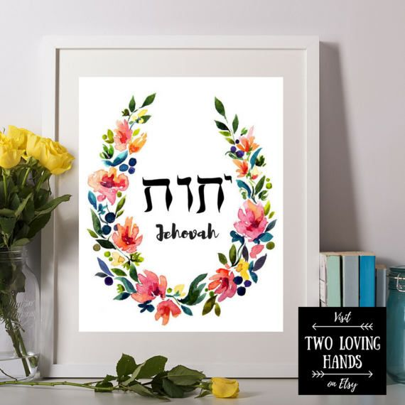 Check out this item in my Etsy shop https://www.etsy.com/listing/506371710/jehovahs-witness-tetragrammaton-jehovah