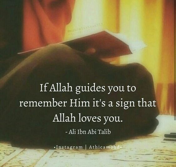 120+ Beautiful Allah SWT Quotes & Sayings With Pictures [In English] - Page 3 of 7 - Quotes Of Islam