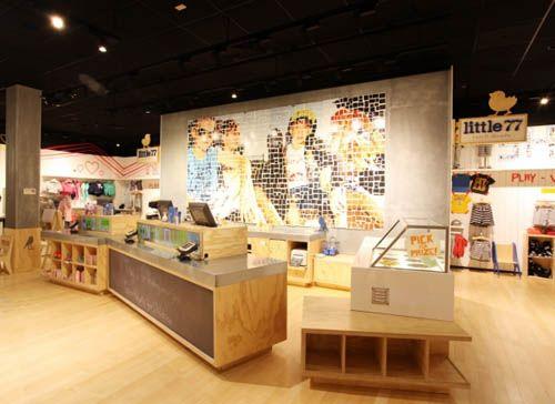 17 Migliori Idee Su American Eagle Store Locator Su