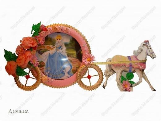 """Поделка, изделие, Рамочки Вырезание, Квиллинг, Оригами модульное: Рамочка """"Карета для золушки"""" Бумага, Бумага гофрированная, Картон, Клей, Проволока День рождения. Фото 1"""