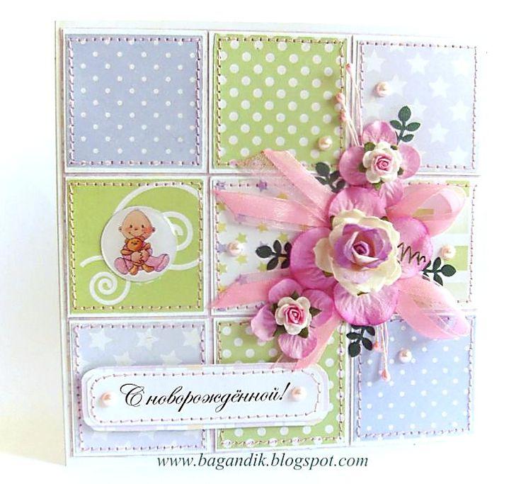 Скрапбукинг открытки из обрезков бумаги