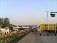 MLDT/Malda Town Station - 118 Train Departures ER/Eastern Zone - Railway Enquiry