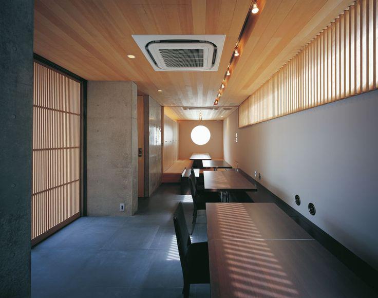 APOLLO Architects & Associates|SWITCH
