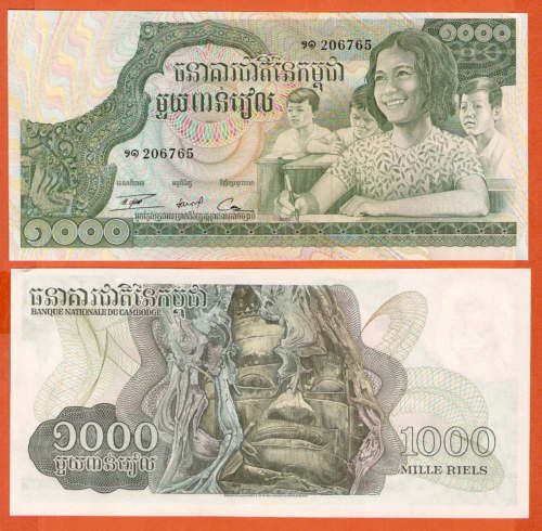P17 Cambodia/Kambodscha 1000 Riels 1973 UNC in Münzen, Papiergeld Welt, Asien | eBay