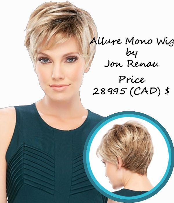 Allure Mono Wig by Jon Renau Cap Size: Average Price: 289.95 (CAD)$ http://www.hairandbeautycanada.ca/allure-mono-wig-average/ #monowig   #jonrenauwigs   #shortwig   #shortwigscanada