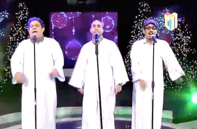 La Canción De Navidad Para Los Jueces Corruptos En 'Chévere Nights' #Video