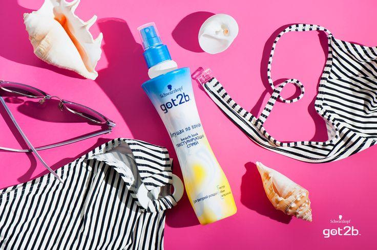 got2b объявляет пляжный сезон: бери спрей для укладки «Бегущая по волнам» и создавай легкий фактурный стайлинг, вдохновленный морским бризом #got2b