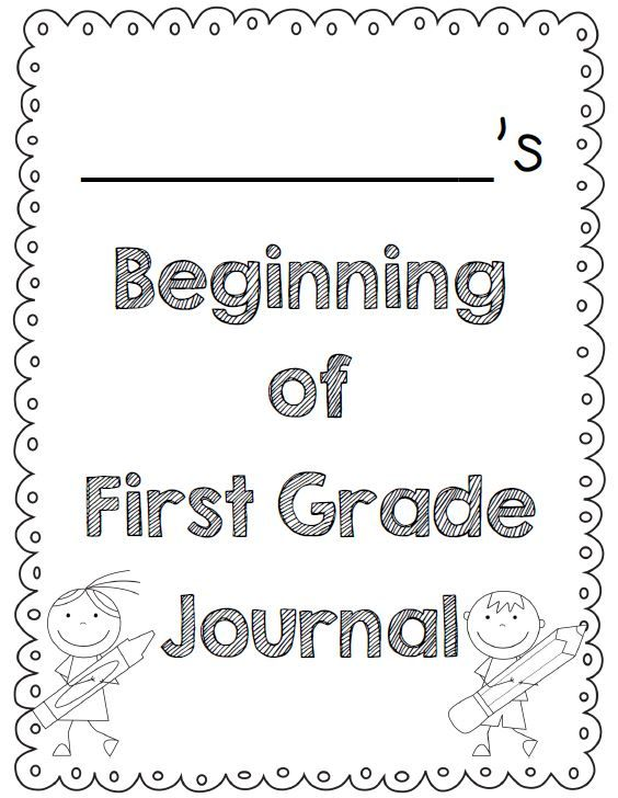 Hello, First Grade! {Beginning of the Year Writing