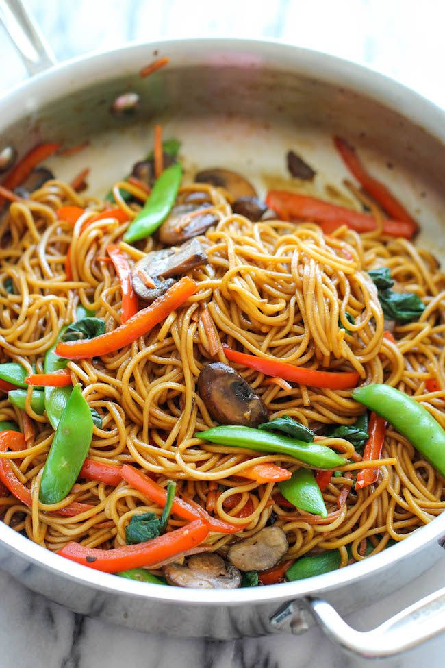 Easy Lo Mein - The easiest lo mein you will ever make in 15 min from start to finish. It's so much quicker, tastier and healthier than take-out!