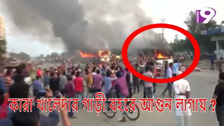 News 9 Bangla Breaking News 2 November 2017 Bangla Latest News Today