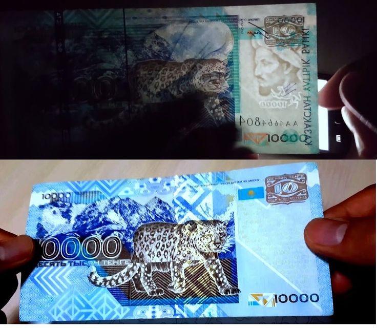 10 000 KZT Banknote. Банкнота 10 000 тенге - 1 minute story NS