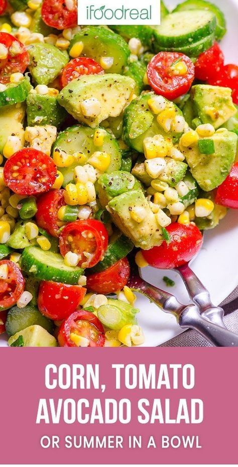 Healthy Avocado Recipes | Corn Avocado Salad