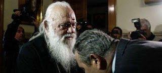 En Arxikos Politis: Ικανοποίηση Ιερώνυμου για το βιβλίο των θρησκευτικ...