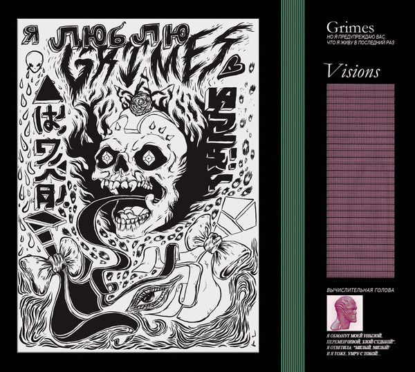 """""""Visions"""" by #Grimes - listen with #YouTube, #Spotify, #Rdio & #Deezer on LetsLoop.com"""