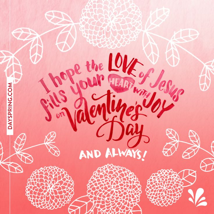 Happy Valentines Day Jesus Quotes: 1000+ Images About Valentine's Day On Pinterest