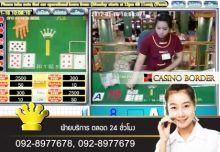 Casino Poipet   Casino Touring