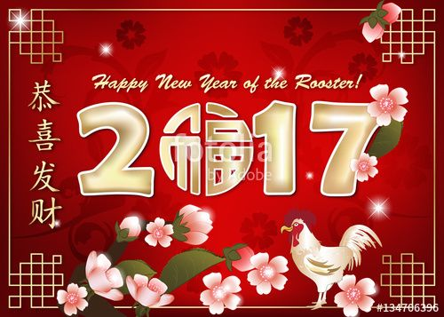 """Download the royalty-free photo """"2017 business Chinese New Year greeting card. Text translation: Congratulations and Prosperity (Gong Xi Fa Cai). Contains cherry blossoms."""" created by CTRLH at the lowest price on Fotolia.com. Browse our cheap image bank online to find the perfect stock photo for your marketing projects!"""