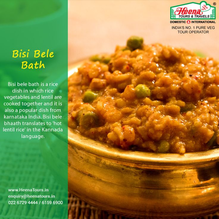 Bisi Bele Bath..!! Bisi bele bath is a rice dish in which rice vegetables and lentil are cooked together and it is also a popular dish from Karnataka India. Bisi bele bhaath translates to 'hot lentil rice' in the Kannada language.