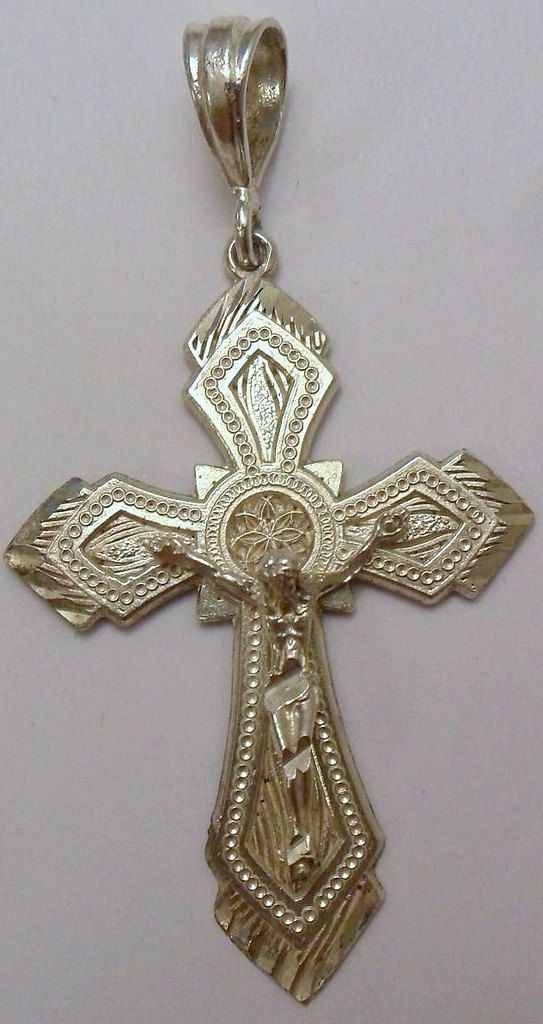 Sterling Silver Detailed Crucifix Pendant 6 Grams by onetime, $12.25