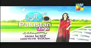 Jago Pakistan Jago Hum TV 27 March 2017 Live Morning Show