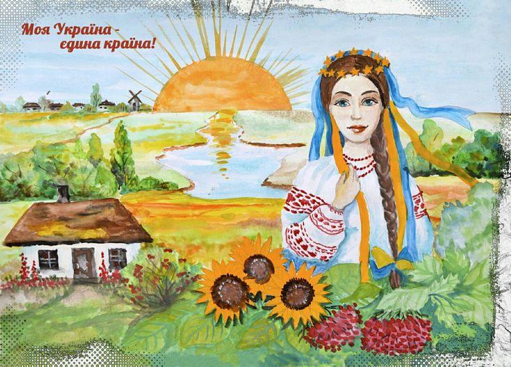 рисунок моя украина карандашом всего эти