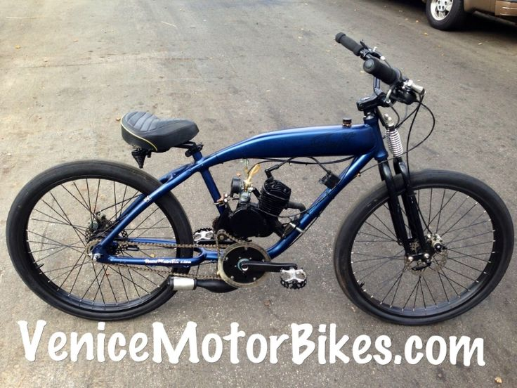 The 25 best motorized bicycle ideas on pinterest motors for Electric motor repair los angeles