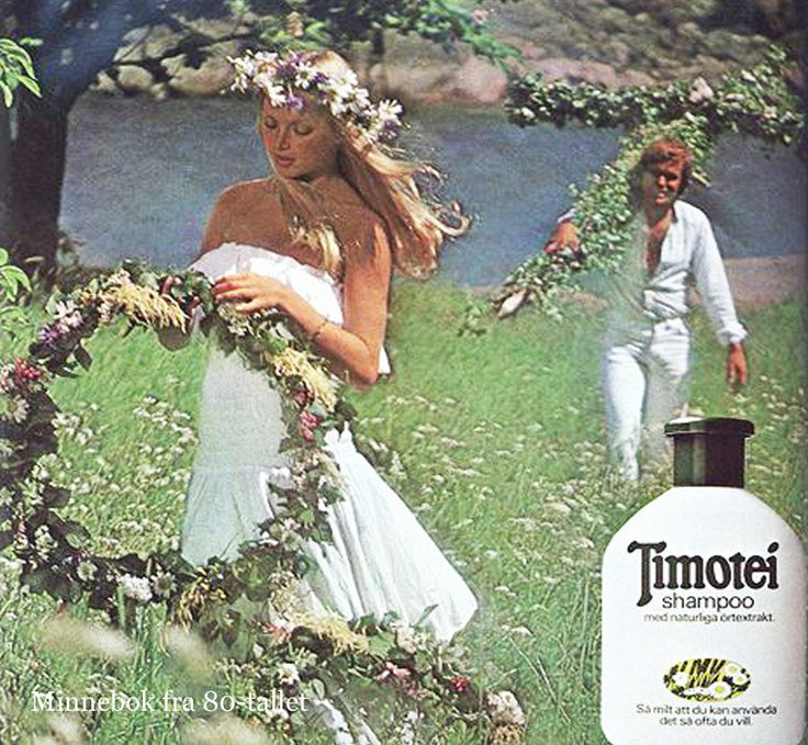 Husker du denne 80-talls reklamen?