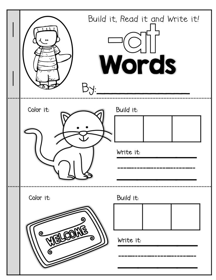 CVC Booklets!  Build the word, read the word, write the word!  Makes booklets for 23 common CVC word families!  Makes learning to read interactive and FUN!