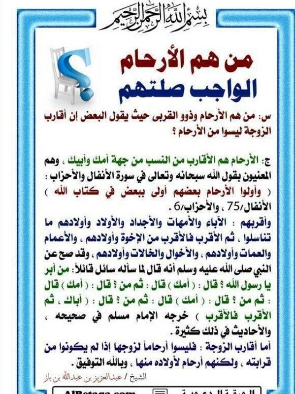 Pin By Lamine Ghe On أدعية وقرآن Islamic Phrases Quran Tafseer Islam