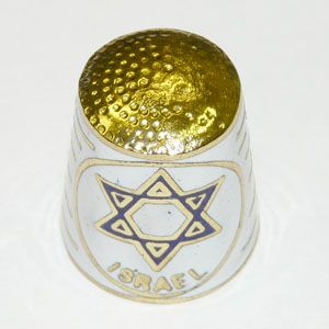 сувенирный наперсток, Изpаиль, металл, эмаль, символ, звезда Давида Israel белый