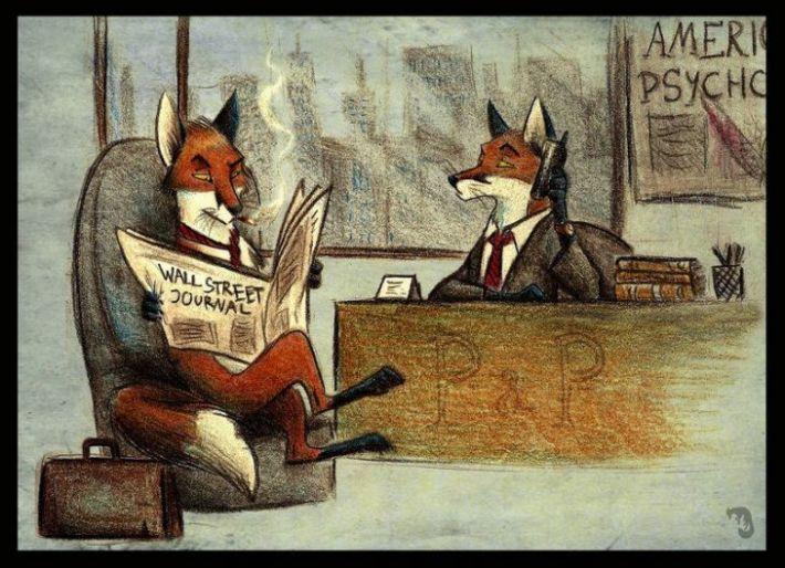 Смешные картинки лиса работает