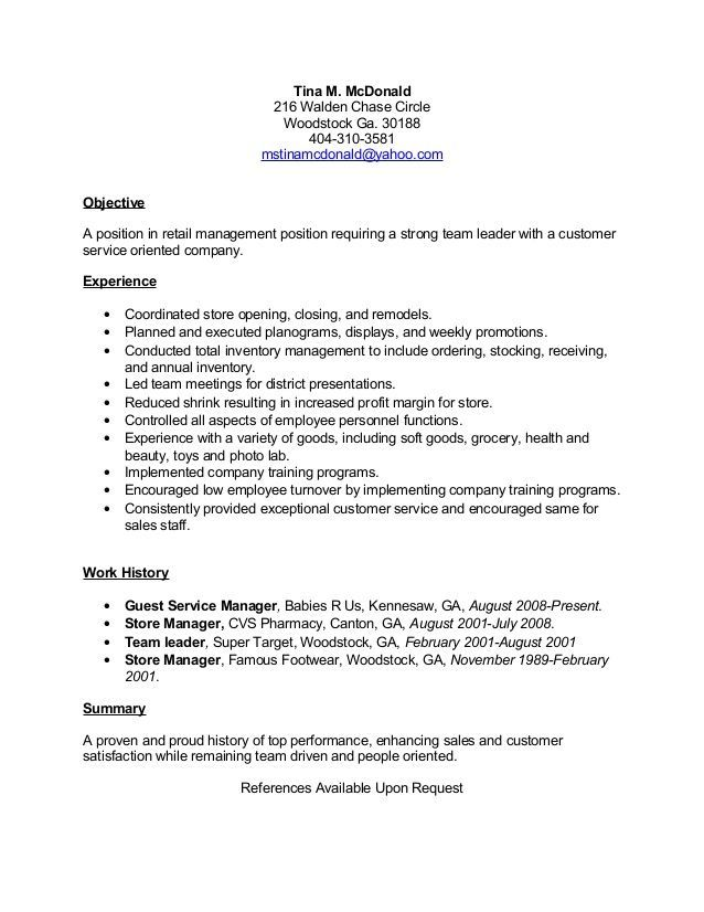 Toys R Us Resume Examples Resume Examples Good Resume Examples