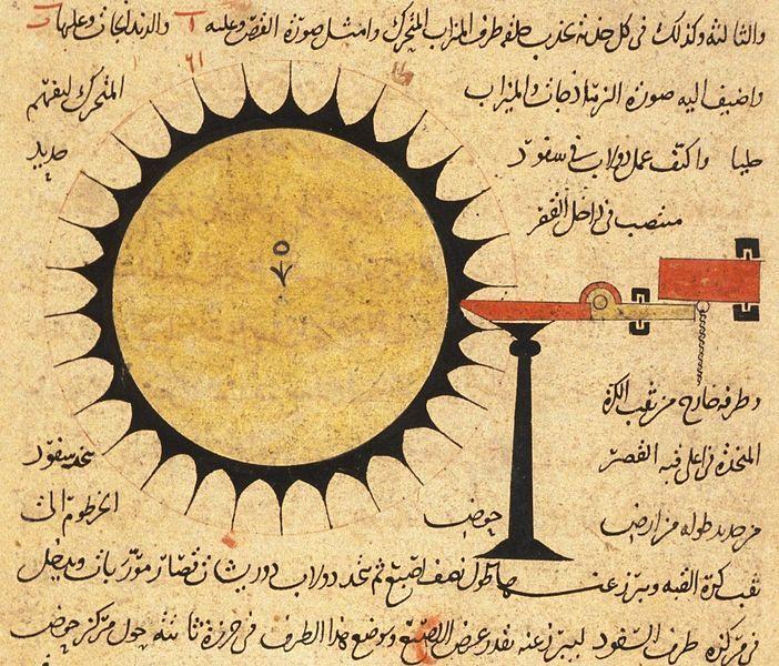 Arabic machine manuscript - Anonym - Ms. or. fol. 3306 l.jpg  (at a guess: 16th to 19th centuries) http://it.wikipedia.org/wiki/File:Arabic_machine_manuscript_-_Anonym_-_Ms._or._fol._3306_l.jpg