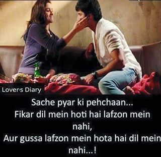 See this Instagram photo by @sher_o_shayari_loverz • 293 likes
