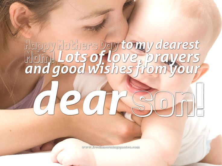 50+ Happy Mothers Day Messages for Mothers Day 2016 - Freshmorningquotes