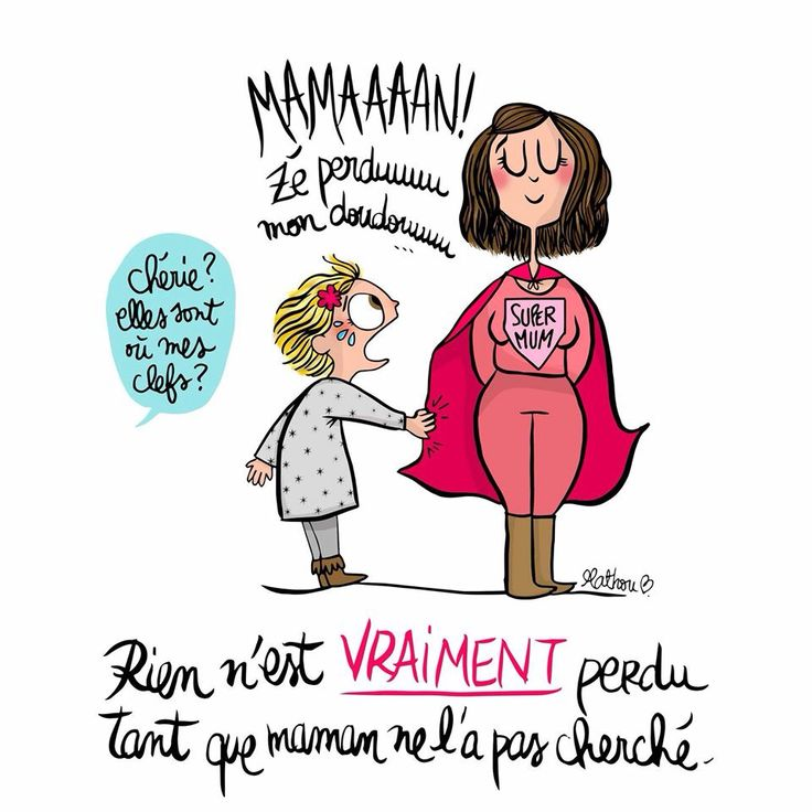 ❤ Séraphine    #SeraphineMaternity   #joiedegrossesse #humourgrossesse #humour #grossesse #pregnancyhumour #maternity