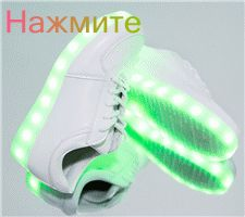 Nice 7ipupas Luminous sneakers Kids led shoe do with Lights Up christmas lighted shoes Boy Girl tenis Led simulation Glowing Sneakers - $44.19 - Buy it Now!