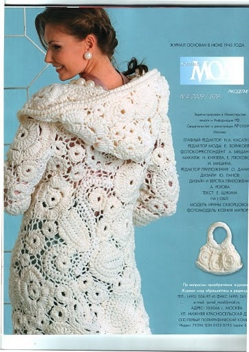 MOA 529 - Rita Ataide - Picasa Albums Web