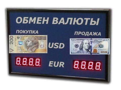 Обмен валюты в Кракове