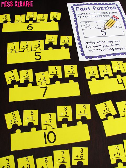 Fact Fluency Puzzles and other fun ideas