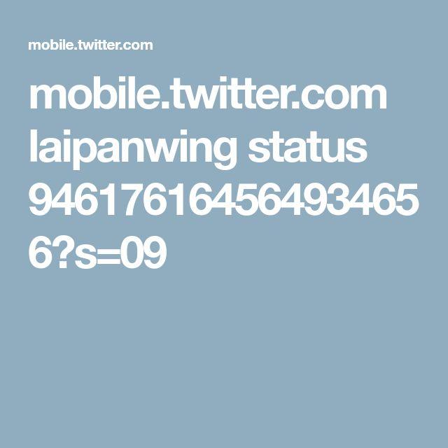 mobile.twitter.com laipanwing status 946176164564934656?s=09