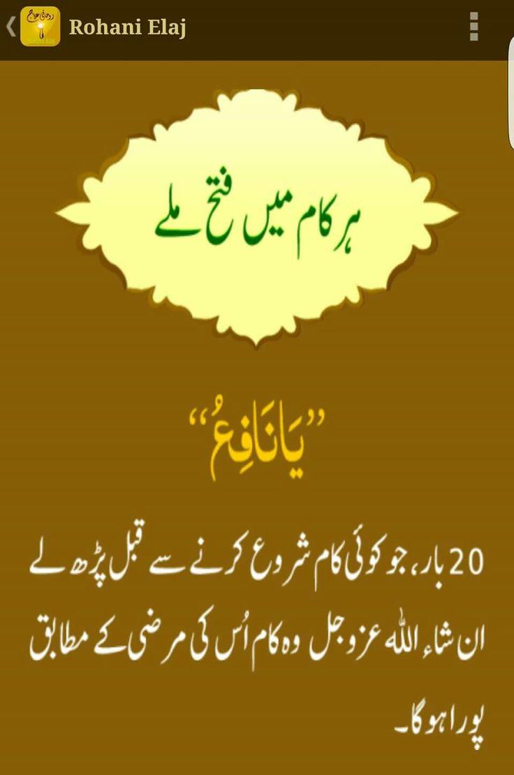 naumani sahib *