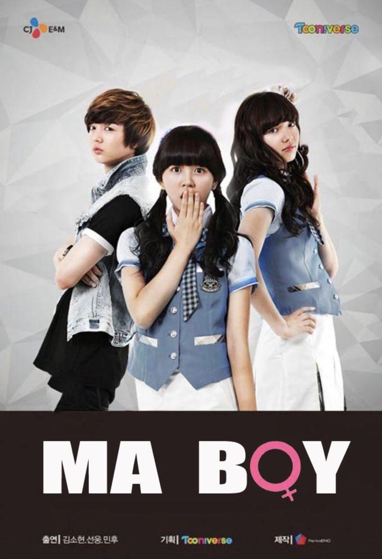 Ma Boy