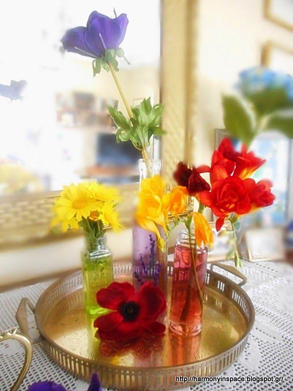 Ιδέες για Διακόσμηση: Με φόντο την φύση βαζάκια και λουλούδια!