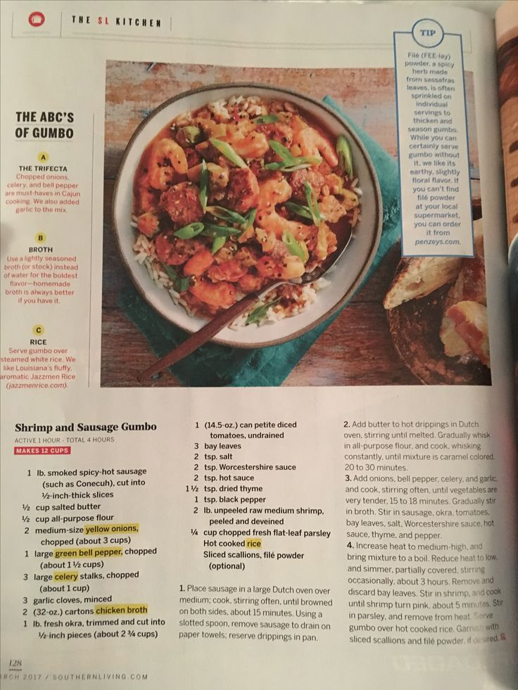 Southern Living Shrimp and Sausage Gumbo - March 2017