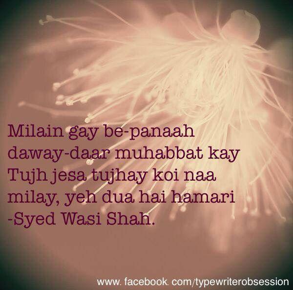 feeling sad wallpaper in hindi