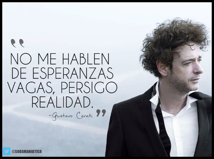 Gustavo Cerati, Karaoke